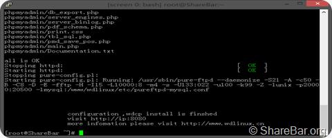 Linux虚拟主机管理系统之:WDCP 2
