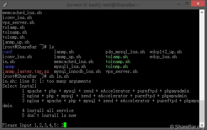 Linux虚拟主机管理系统之:WDCP