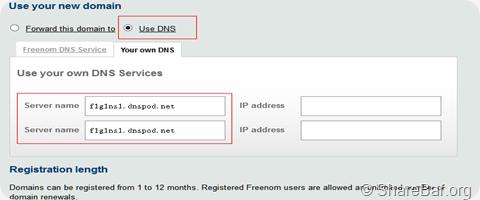.ML免费域名申请过程 2
