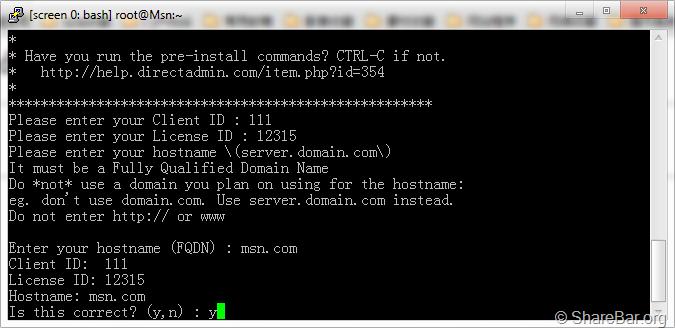 全民IDC系列之:安装DirectAdmin篇