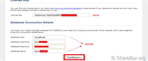 安装 WHMCS 全过程 6