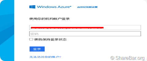 Windows Azure 4
