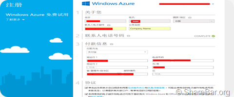 Windows Azure 5