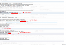 LNMP环境下安装网站缩短程序PhUrl