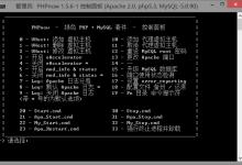 PHPNow升级PHP版本为5.3.5