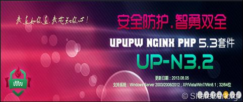 UPUPW