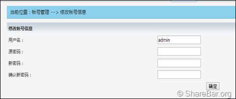 EasyPanel 修改账户密码