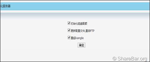 EasyPanel 初始化服务器