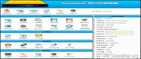 EasyPanel 主机面板截图