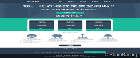 YouHosting 中文模板 3