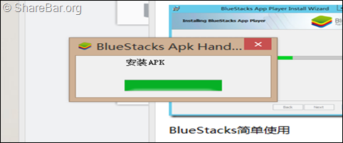 安装 BlueStacks 4