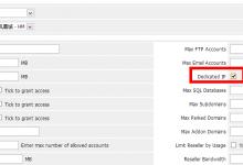 WHMCS教程:在客户中心产品页面显示服务器IP