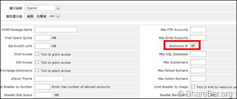 WHMCS 客户中心显示空间IP设置