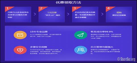 21cn.net
