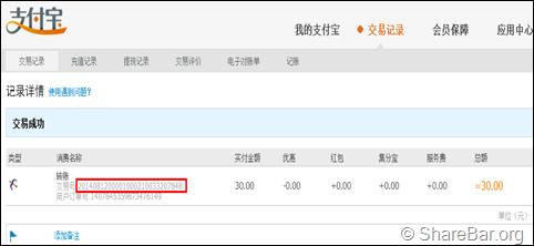 注册飞Q验证码接收平台 4