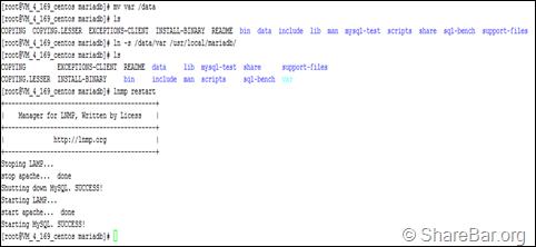 MySQL修改数据存放目录