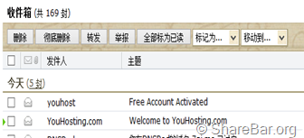 注册YouHosting分销 2