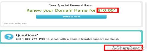 Network Solutions域名转NameCheap 3