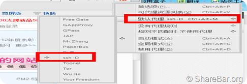 Firefox SSH TunnelierPortable实现科学上网 5