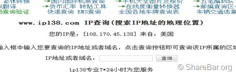 Firefox SSH TunnelierPortable实现科学上网 6