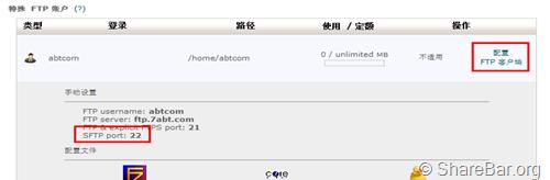 Firefox SSH TunnelierPortable实现科学上网